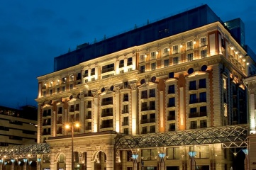 The World Football Forum takes place at the Ritz Carlton in Moscow on 13th November 2014