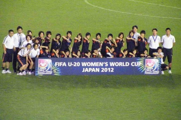 Japan hopes to host the 2015, 2016, 2017 or 2018 Club World Cup (Picture source: http://bit.ly/1kSAOnv)