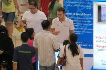 National engagement activities are a crucial part of preparations for hosting a World Expo