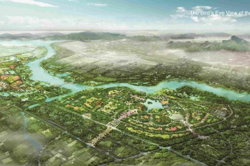 Overview of the AIPH approved world horticultural exhibition 'Expo 2019 Beijing'