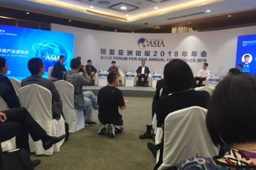 """The """"Potential of the Sports Industry"""" panel at #Boao2018 was a select gathering"""