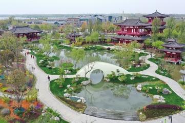 Expo 2021 Yangzhou, China