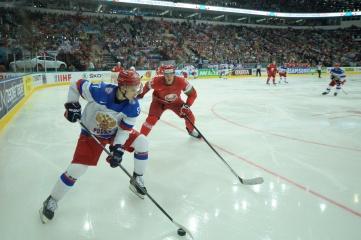 IIHF World Championship