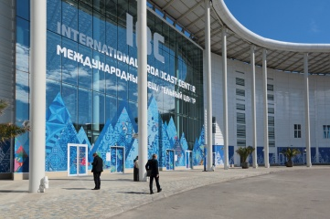 The International Broadcast Centre (IBC) at Olympic Park in Adlersky District, Krasnodar Krai