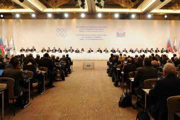 The host of the 2019 European Games will be announced at an EOC assembly in Belek in May 2015. The Games take place in June