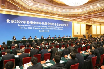 The new Beijing 2022 organising committee was inaugurated on 15th December