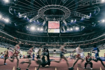 Photo: European Athletics