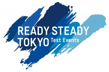 The Test Events Logo