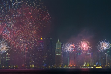 The final will take place on Qatar's National Day (Photo: Shutterstock)