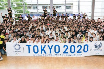 Photo Credit: Tokyo 2020