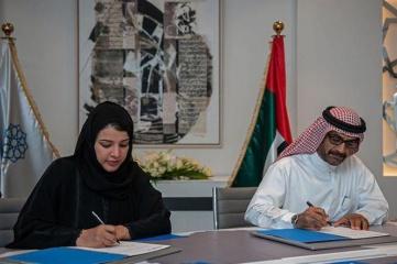 Reem Al Hashimy, Managing Director of Expo 2020 Higher Committee and Abdullah Hamdan Bin Dalmouk, CEO of Hamdan Bin Mohammed Heritage Centre